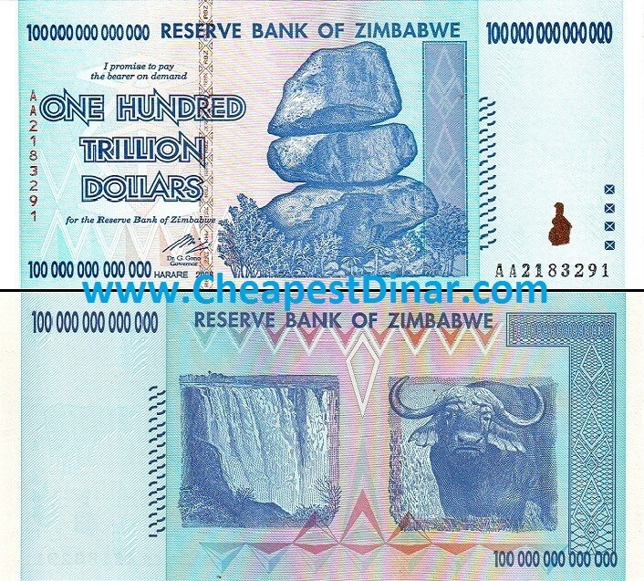 100 Trillion Zimbabwe Dollars - 1x 100 Trillion ZWD