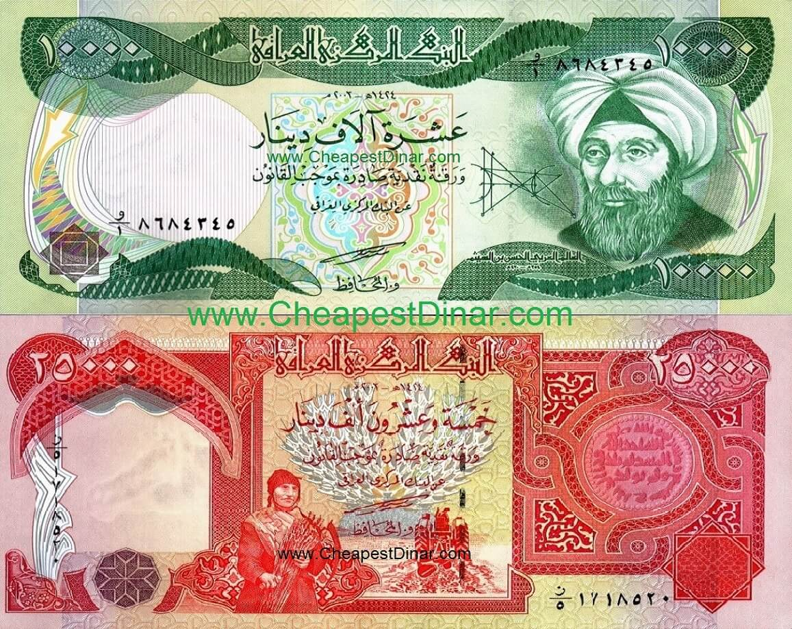 30 Day / 100 Million Iraqi Dinar
